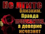 doc416011072_462247226.mp4