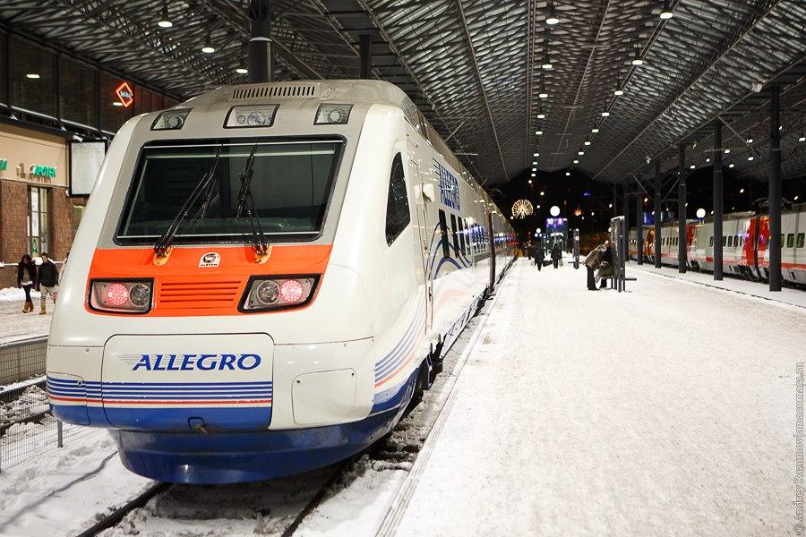 Allegro Петербург Хельсинки