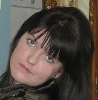 Виктория Крошечкина, 17 января 1990, Харьков, id211242201