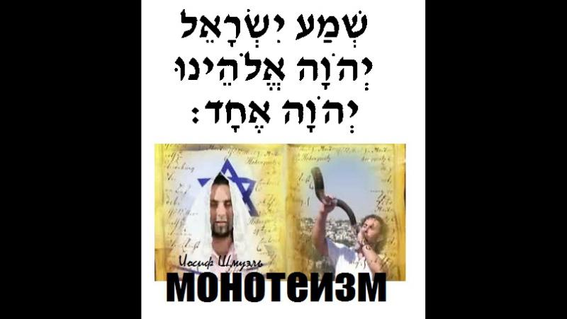 Прославление Бога Израиля