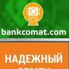 Bankcomat.com