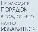 Богдан Пика фото #38