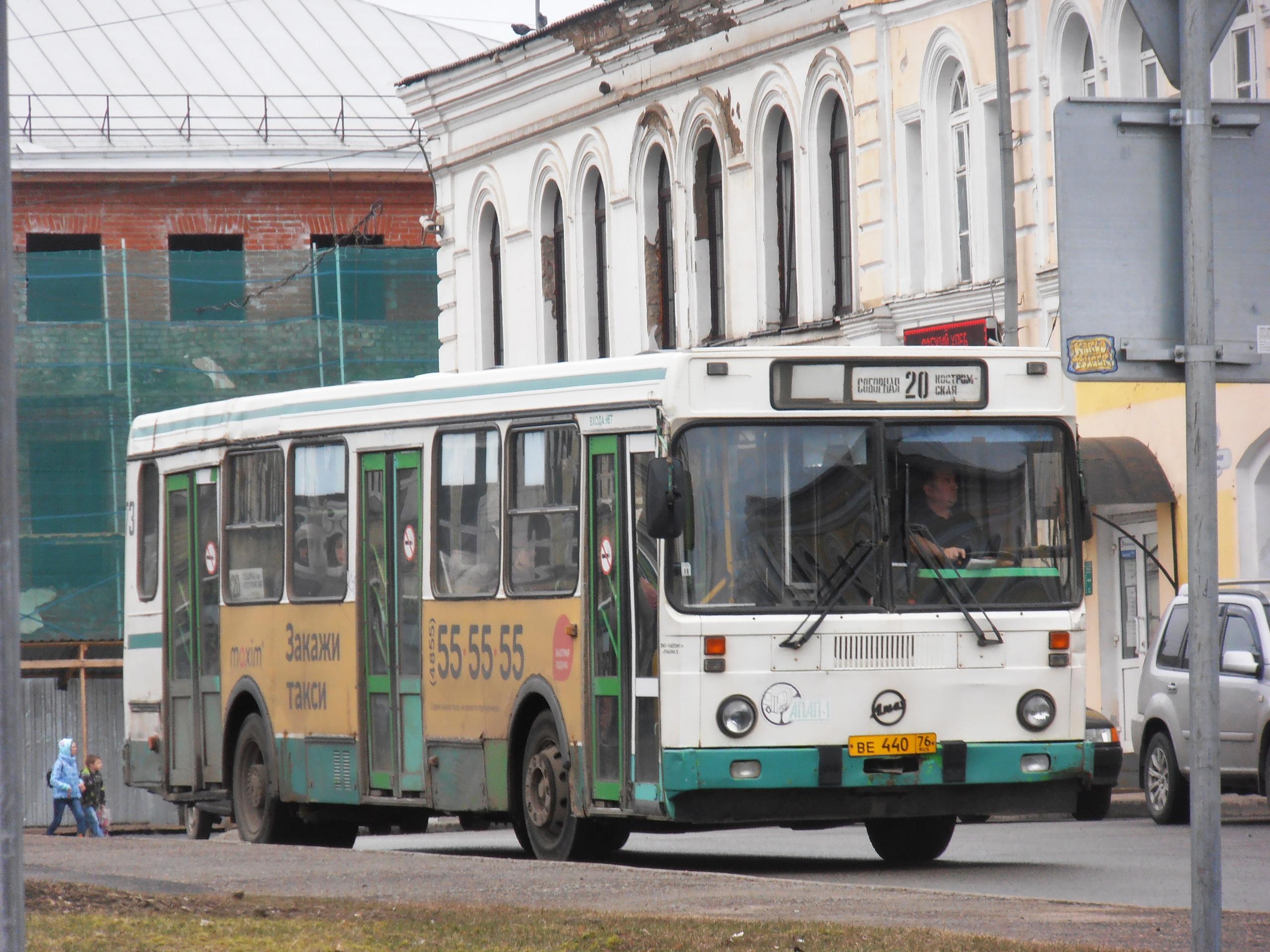 Автобус №20