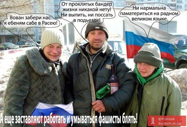 СБУ завела дело против организатора сепаратистских митингов в Донецке - Цензор.НЕТ 6243