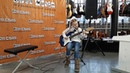 Алёна Гаврилова Румба Виктор Козлов Ученица Open Music