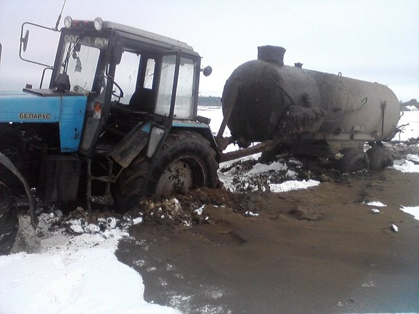 Фанаты и владельцы трактора МТЗ Т-150 | ВКонтакте
