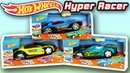 Hot Wheels Hyper Racers with Lights Sounds - Spin King, Your So Fast Quick´n Sik Motorized Toy