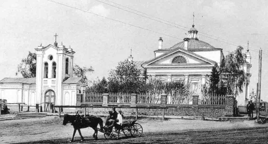 Томск в 19 веке