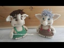 Crochet Your Own Bobble Troll Introduction