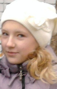 Ангелина Алпаева, 3 июля 1998, Йошкар-Ола, id130846626