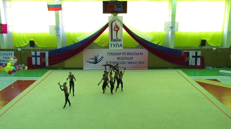 Роксэт, 14-16 лет, г.Тула, 01.06.2018 г .. соревнования по эстетической гимнастике в г.Тула