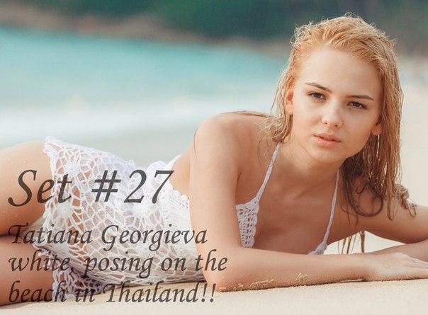 Online last seen yesterday at 6 26 pm tatiana georgieva fans