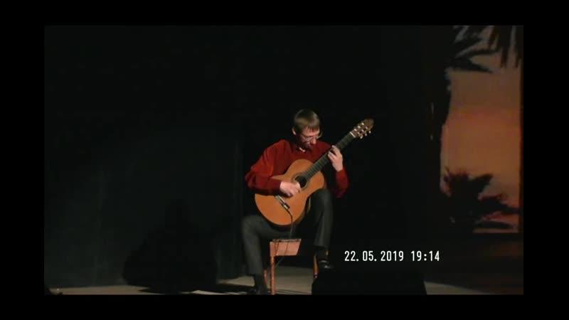 Granaina y Rumba Serrano Lucia Hengmith