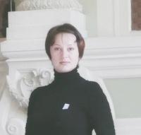 Наталья Степанова, 10 сентября 1992, Нижний Новгород, id173946333