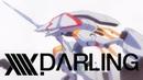 XXXX.DARLING