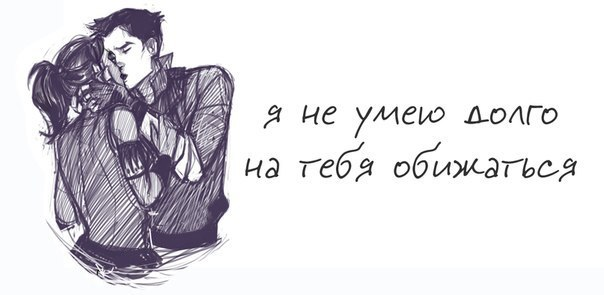Я болею тобой*** | ВКонтакте