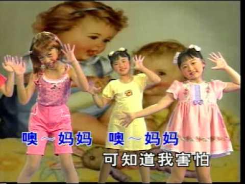 阳光女孩(苏慧元)--永远是个小娃娃