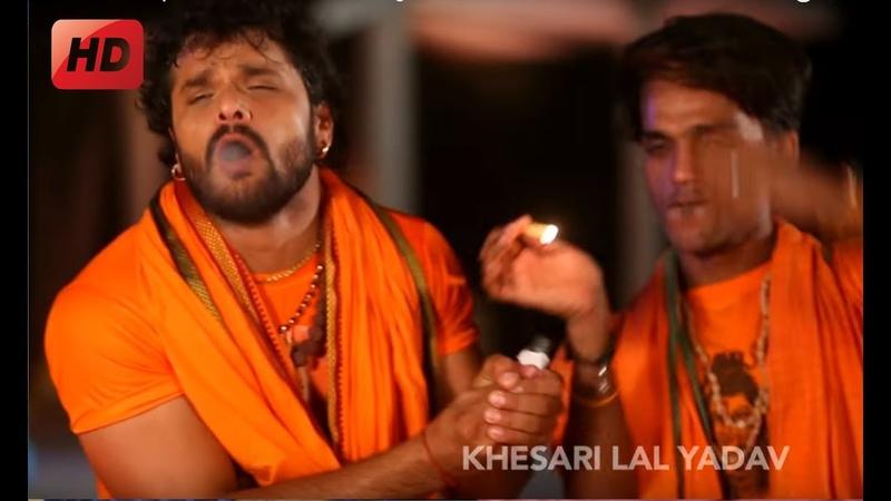 Bol Ke Bol Bam | Khesari Lal Yadav | Superhit Kanwar Bol Bam Song 2017 | Shiv Ji