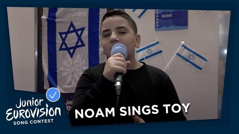Noam Dadon from Israel sings Toy by Netta