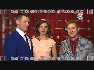 Анжелика Пушнова и Андрей Колосов купальский вечарок (С.Сухомлин)