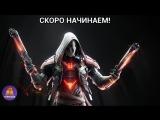 Играем в Overwatch | Mistfill