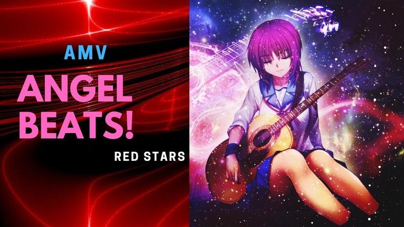 Angel Beats!: Red Stars [AMV]
