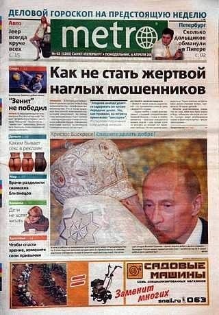 Украинские воины отбили нападение вражеской ДРГ в районе Ясиноватой, - спикер АТО - Цензор.НЕТ 4780
