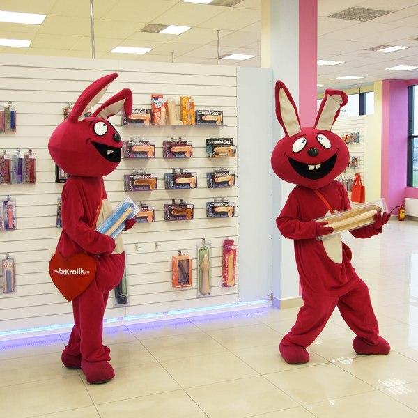Розовый Кролик - интернет секс-шоп и онлайн интим-магазин в Санкт