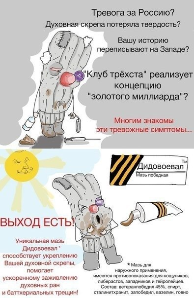 http://cs617724.vk.me/v617724117/ff2f/pgHtcthHEcY.jpg
