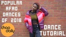 How To Dance Popular Afro Moves of 2018 Shaku, Zanku, Kupe Tutorial Chop Daily