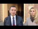 Кокорин и Мамаев в Бутырке о самочувствии и соседях по камере