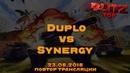 Synergy vs Duplo Блиц №10 TOF, CTF Иран 23.6.2018