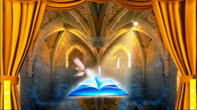 Чтение хроник акаши. Медитация