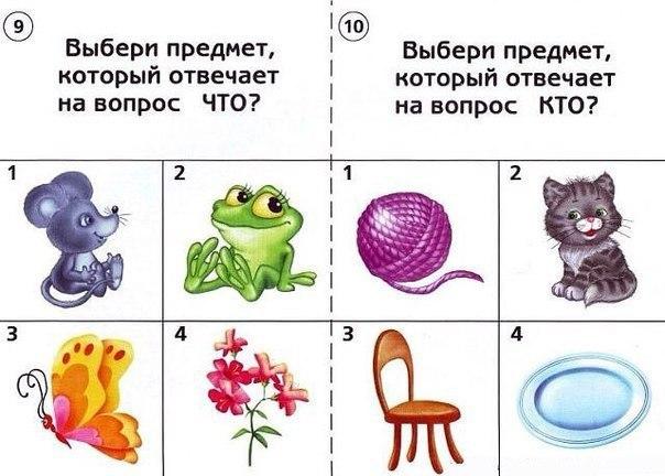 Фото №456252813 со страницы Валентины Жигулиной