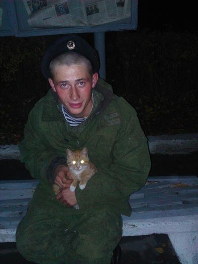 Григорий Андреевич, 6 июля 1993, Калининград, id144688248