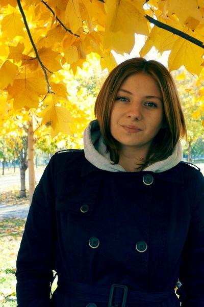 Александра Афонина, 2 апреля 1996, Днепропетровск, id25814808