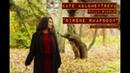 KATE KOLOMEYTSEVA(Tilly Riddle)- SIRENE RHAPSODY-Coming Soon