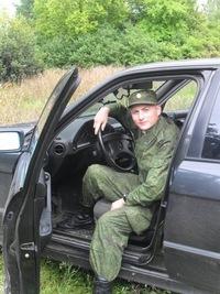 Иван Родинин, 1 сентября , Малоархангельск, id35727749