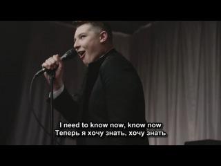 John Newman - Love Me Again (Полюби меня снова) [ПЕРЕВОД ПЕСНИ - СУБТИТРЫ] Eng+Rus