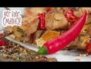 9 место: Шашлычки из курицы и белых грибов — Все буде смачно. Сезон 5. Выпуск 9 от 30.09.17