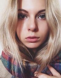 Алиса Кизилова