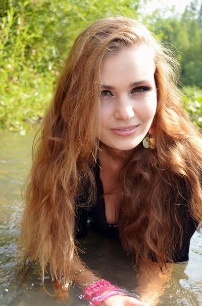 Полина Дятлова, 15 декабря , Новокузнецк, id29318545