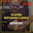 Михаил Кокляев фото #48