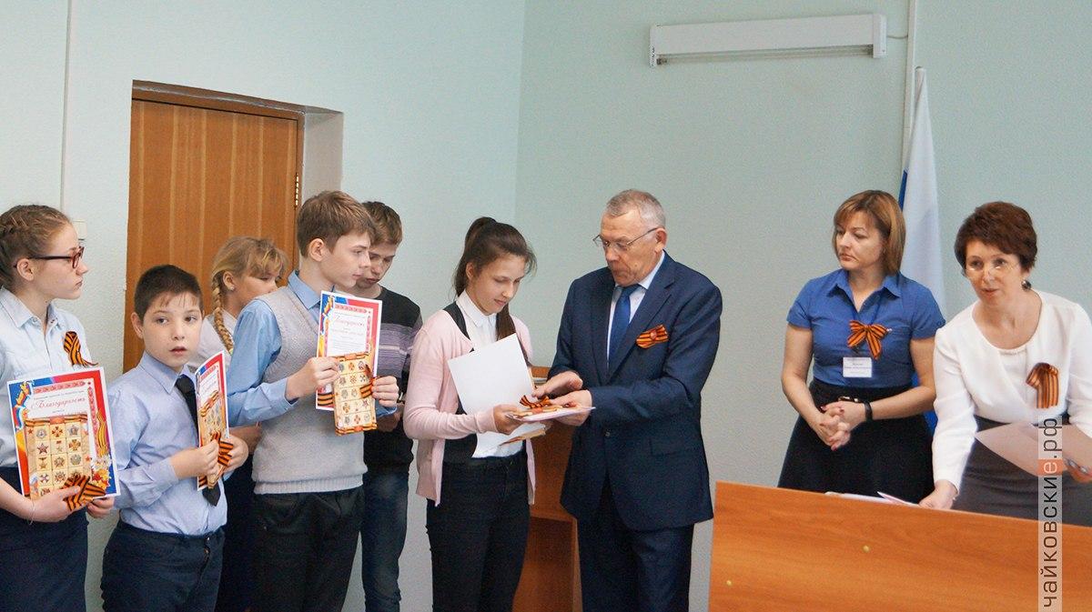 конкурс рисунков, день победы, чайковский, суд, 2018 год