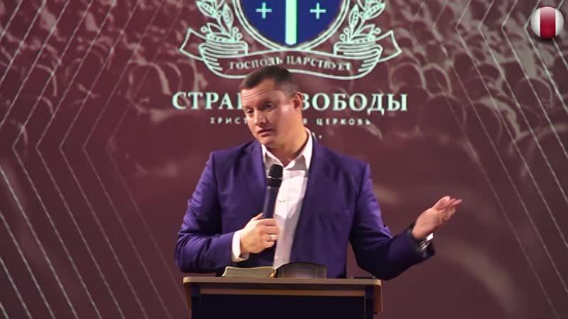 Благословение по обетованию - 10 Ноября 2018 - Алексей Новиков