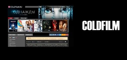 coldfilm.ws