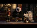 Кунг-фу панда (Секреты мастеров)