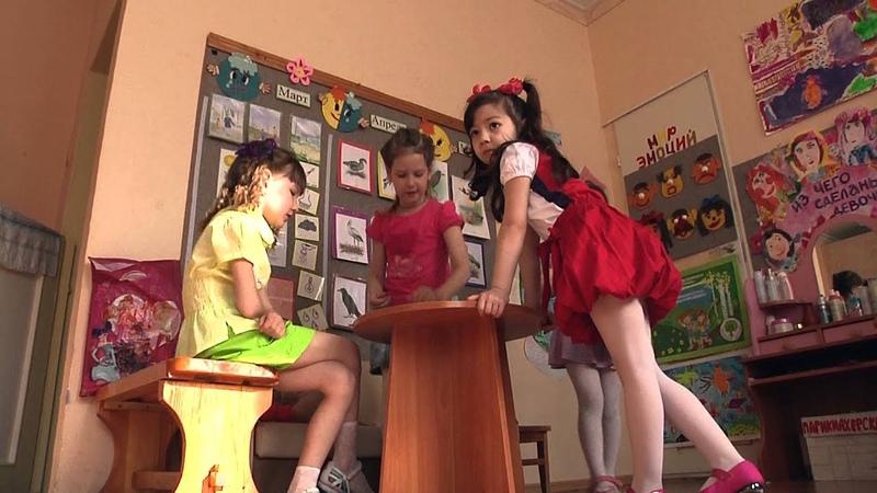 Детский сад Приход в садик