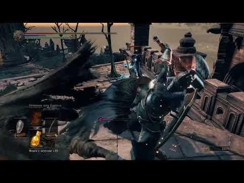 10 Стрим Dark Souls III ( Чилю в библиотеке )