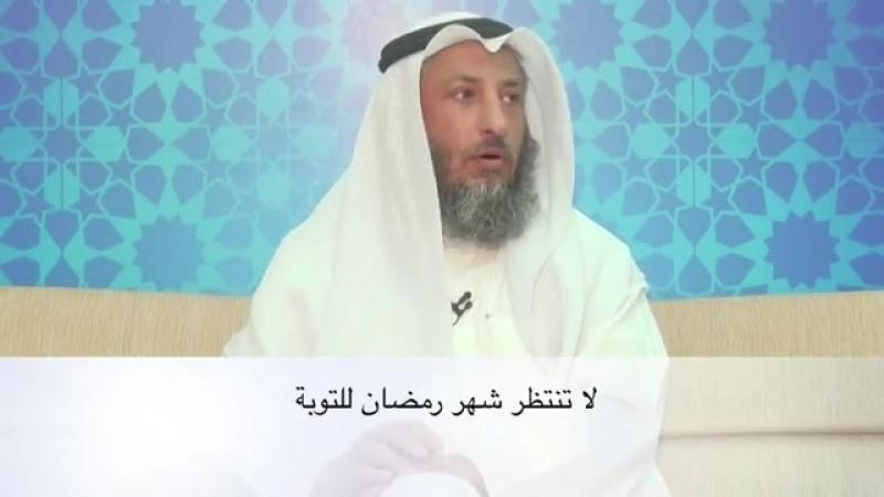 اشتاقت القلوب المؤمنة لشهر الخير و التوبة المغفرة شهر رمضان